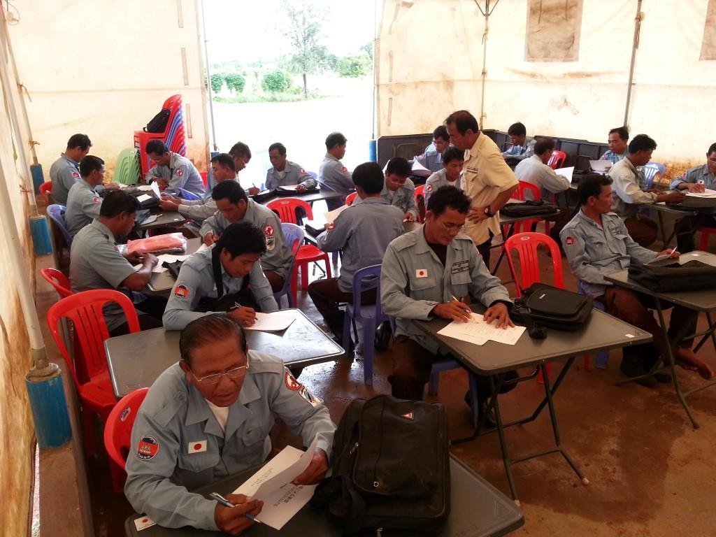 CBPD 機動小隊137学科素養試験