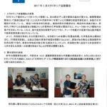 5月ミクロネシア活動報告 1
